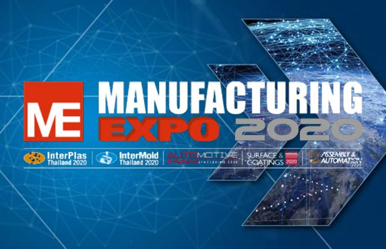 Aseans Leading Machinery And Technology Event For Manufacturing And Supporting Industries