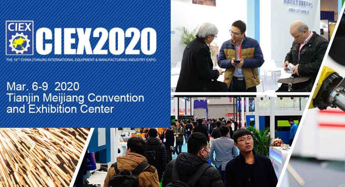 The 16th China Tianjin International Equipment Manufacturing Industry Expo